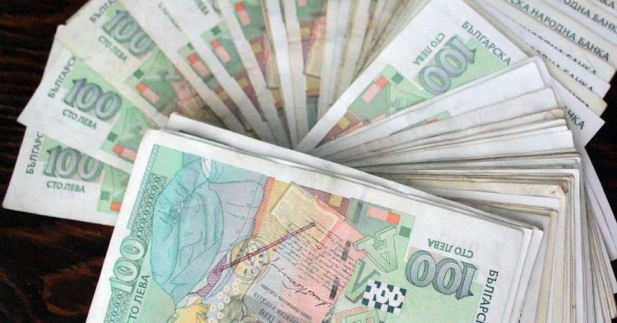 Бюджет и финанси :: Парите в обращение се увеличиха с 10% за година